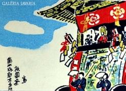 Tokuriki eredeti japán fametszete 04