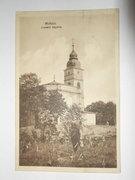 MOHÁCS 1926 EMLÉKBÉLYEGZÉSSEL