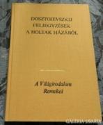 Dosztojevszkij > Feljegyzések a holtak házából