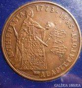 N297 R5 Bognár György bronz érme Bizományi áruház