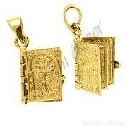 14K Arany biblia medál, arany ékszer ( válaszható színben )