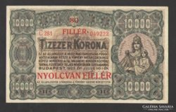 10000 korona 1923. (80 fillér f.b.), EF ! NAGYON RITKA !!!