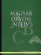 Magyar orvosi nyelv (folyóirat) ÚJ 300 Ft