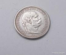 Hamis 5 korona érdekesség