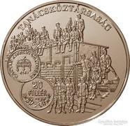 A magyar pénz krónikája - Tanácsköztársaság - ezüst érme