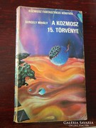 A kozmosz 15. törvénye - Gergelyi Mihály