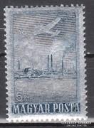 1955.Aluminium-L, MPIK#1509, kat.ár 3000,-