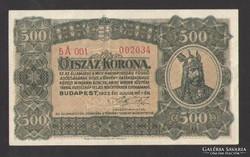 500 korona 1923.  Magyar Pénzjegynyomda Rt., GYÖNYÖRŰ!!