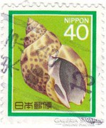 Japán forgalmi bélyeg 1988