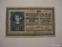25 Korona 1918, Hullámos Hátlap!!