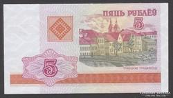 2000. Belorusz, 5 Rubel.