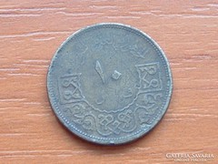 SZÍRIA SYRIA  10 PIASZTER 1965 AH1385