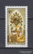 1987 Gyöngyöspata postatisztán (E0025)