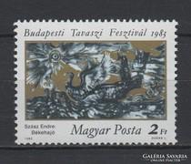 1983 Budapesti tavaszi fesztivál postatisztán (E0045)