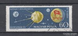 Holdrakéta 1959