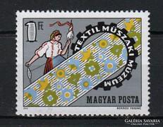 1972 Textilműszaki múzeum postatisztán (E0063)