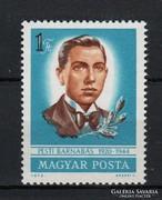 1973 Pesti Barnabás postatisztán (E0065)