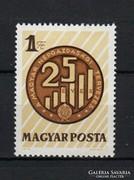 1972 25 éves a népgazdasági tervezés postatisztán (E0072)