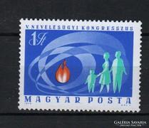 1970 Nevelésügy postatisztán (E0085)