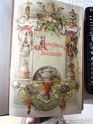 DUBY KÁROLY : MAGYAR - FRANCIA SZAKÁCSKÖNYV SZAKÁCS 1883