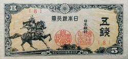 Japán 5 sen 1944 UNC