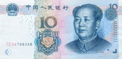 Kinai Népköztársaság 10 Yuan 2005 UNC