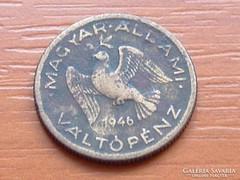 10 FILLÉR 1946 MÁV MAGYAR ÁLLAMI VÁLTÓPÉNZ