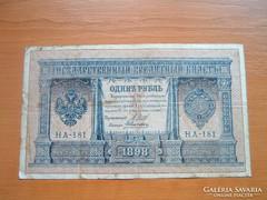 CÁRI OROSZORSZÁG 1 RUBEL 1898 HA-181 (1915-17) SHIPOV