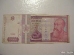 Románia 10000 Lei 1994.
