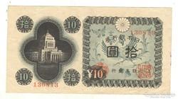 10 yen 1946 Japán