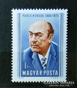 Pablo Neruda bélyeg, 1974.
