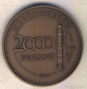 2016 / 2 000 FT (BU), UNC Emlékérme
