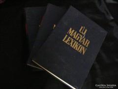 3 db Új Magyar Lexikon 4-5-6-os egyben