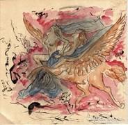 Szárnyalás papír, tus-akvarell 18,5 x 19 cm. Lehoczky József
