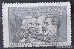 Ceskoslovensko bélyeg