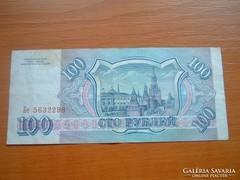 OROSZORSZÁG 100 RUBEL 1993 NAGY ÉS KISBETŰ