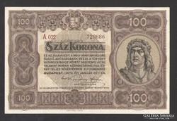 100 korona 1920. (aUNC), BARNA SORSZÁM!  GYÖNYÖRŰ !!!