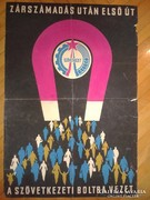 Plakát terv. Zárszámadás után... 1966-ból
