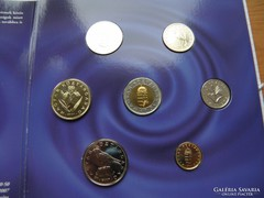 Forgalmi sor magyar érmék 2007. Római Szerződés (17)