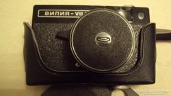 VILIA- régi analóg, mechanikus orosz fényképezőgép.