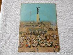 Zenélő képeslap