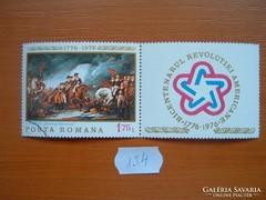 ROMÁNIA 1,75 LEI FESTMÉNY 1776-1996 134.