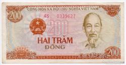 Észak Viet-Nam 200 Dong, 1987