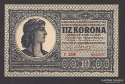 """10 korona 1919. augusztus. 09. """"F"""".   UNC!!!"""