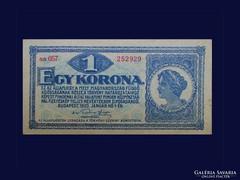 1 KORONÁS - GYŰRŐDÉSMENTESEN 1920