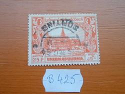 BURMA 25 P 1954 Királyi palota B425