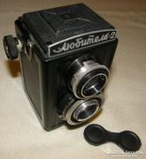 LOMO fényképezőgép bőr tokjában