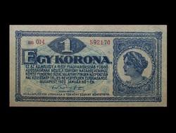 UNC - HIBÁTLAN 1 KORONÁS - 1920-BÓL