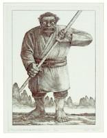 Kovács Tamás: Nyugati utazás, avagy a majomkirály története